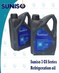 suniso-3-gs-galon